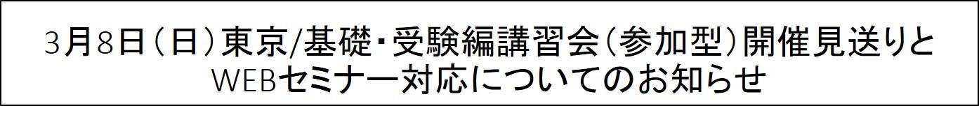 無届けの細胞移植の報道に関する日本抗加齢医学会声明